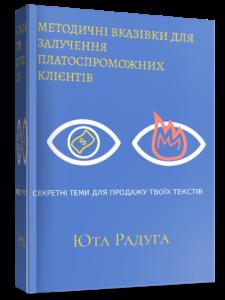 Обкладинка Бізнес текст