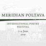 Зображення для новини Поетичний фестиваль Meridian Poltava