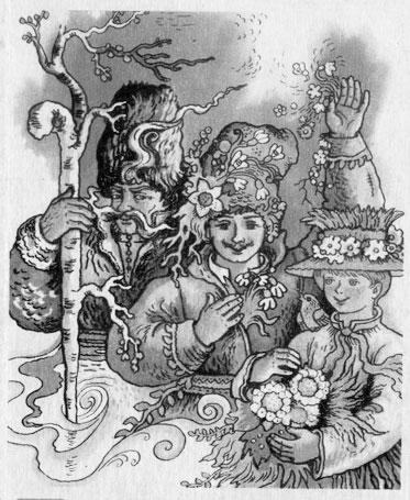Фото Українські народні казки